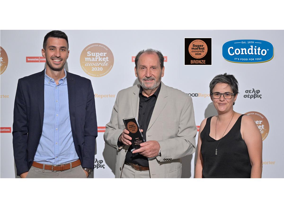 Διάκριση της Condito στα Super Market Awards 2020!